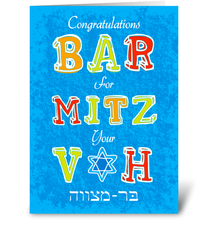 Congratulations for your Bar Mitzvah greeting card