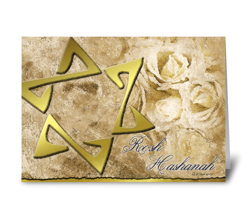 Rosh Hashanah Star of David Card greeting card