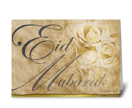 White Rose Eid Mubark Greeting Card greeting card