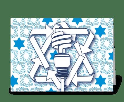 Happy Hanukkah Recycle greeting card