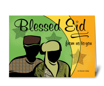 Eid Couple greeting card