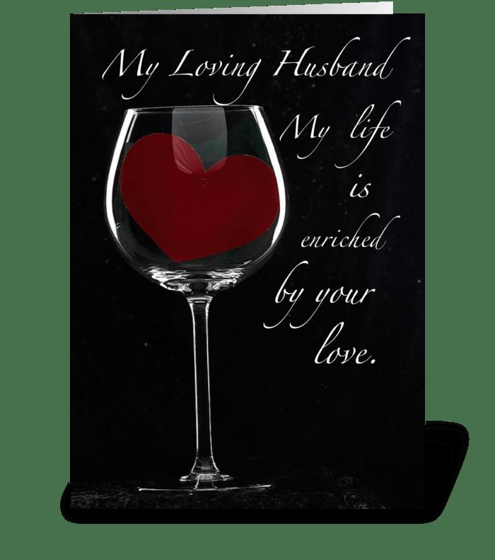 4090 Husband Anniversary greeting card