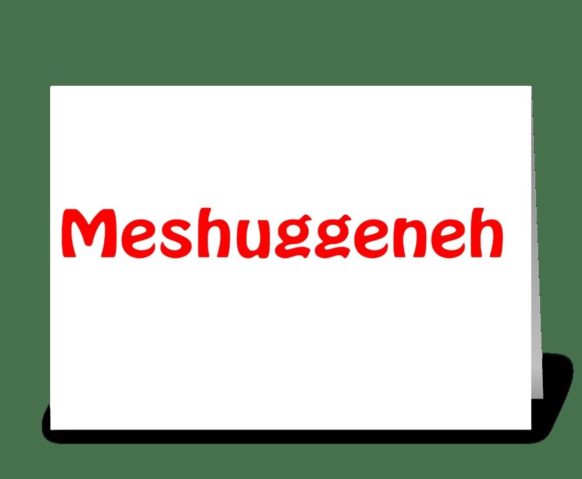 Messhuggeneh greeting card