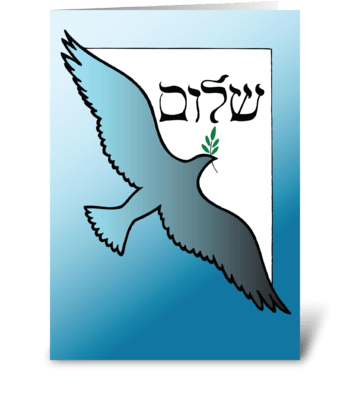 Shalom at Passover Dove greeting card