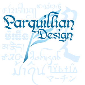 Greeting cards designed by Parquillian Design
